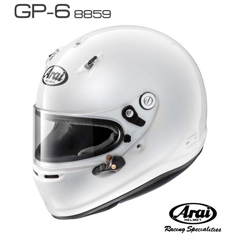 送料無料 Arai アライヘルメット GP-6 8859 4輪レース用 SNELL SA FIA8859 スネル【店頭受取対応商品】