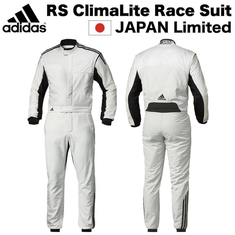 送料無料 adidas アディダス レーシングスーツ RS ClimaLite Race Suit Japan Limited FIA公認 4輪 走行会【店頭受取対応商品】