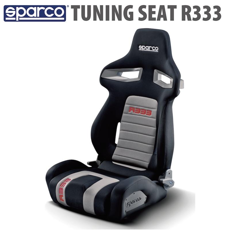 Sparco スパルコ チューニングシート R333 セミバケットシート 店頭受取対応商品 ピックアップ イベント&アイテム! 通夜 通販 成人の日