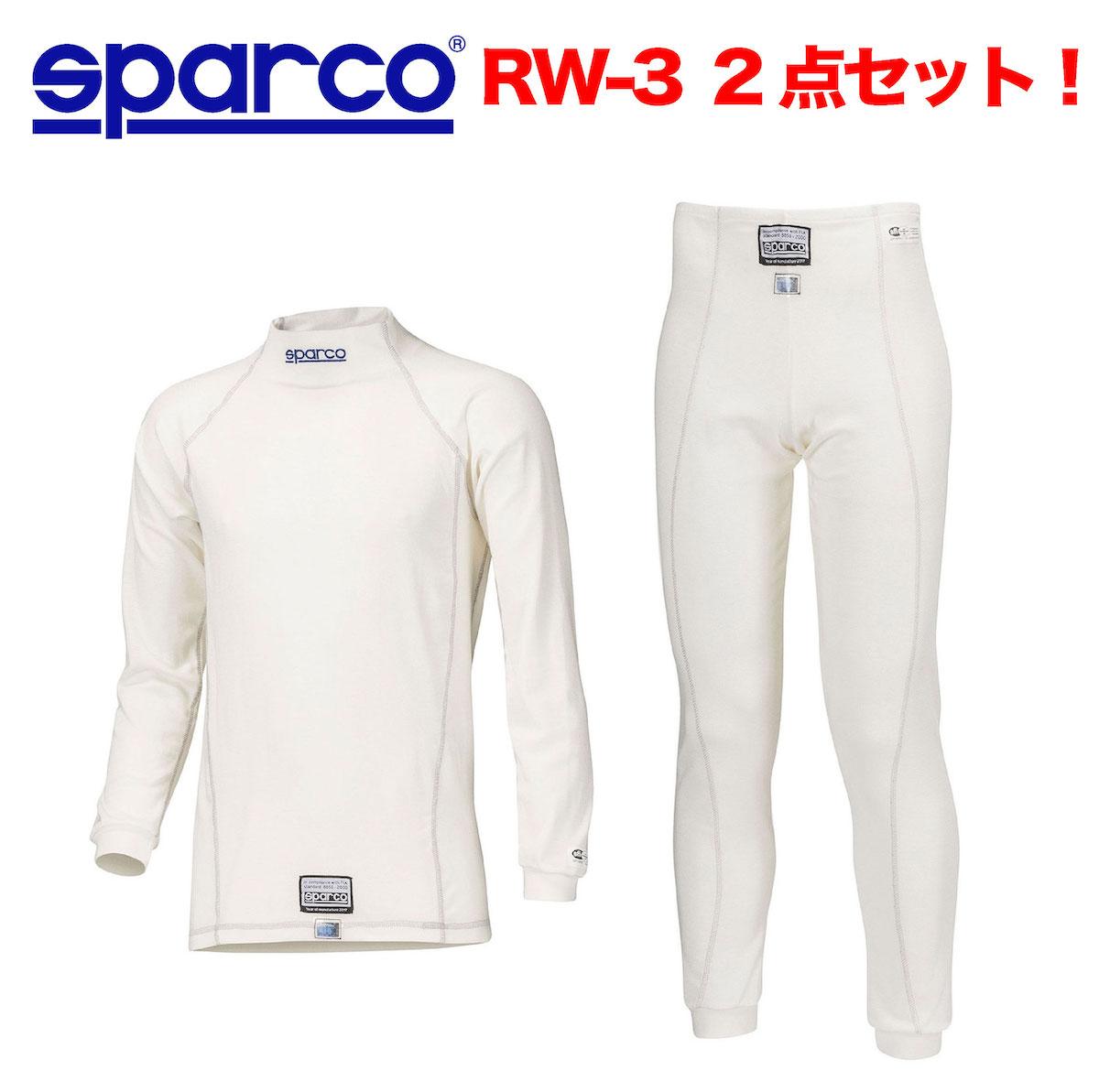 SPARCO スパルコ アンダーウェア GUARD RW-3 2点セット FIA公認【店頭受取対応商品】