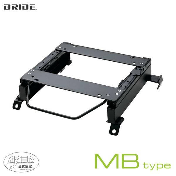 [BRIDE] ブリッド シートレール 右用 MBタイプ ルーミー [M900A] (2016年11月~) (北海道・沖縄・離島は送料別途)
