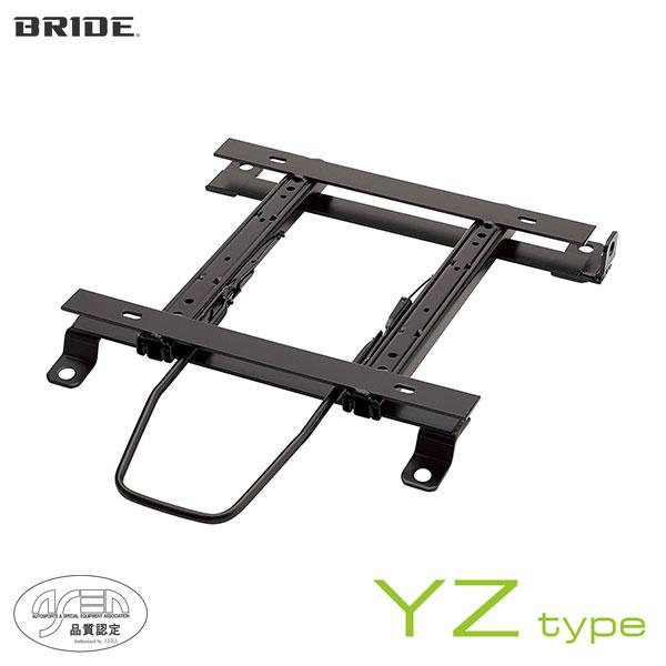 [BRIDE] ブリッド シートレール 右用 YZタイプ ハイエース [200系4.5型(一部)/ディーゼル/標準ボディ] (2017年12月~) (北海道・沖縄・離島は送料別途)