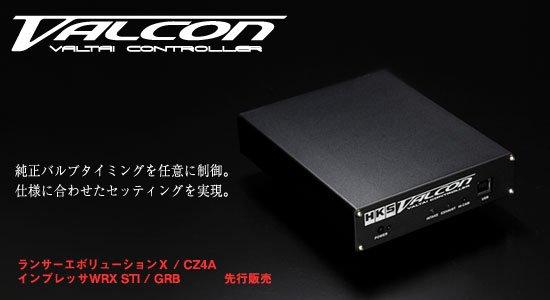 HKS VALCON2 汎用ハーネス1L(2.5m)