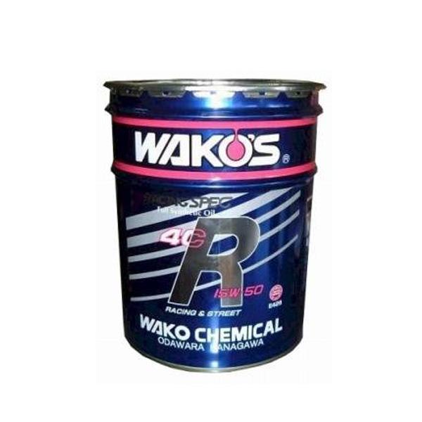 [WAKO'S] ワコーズ フォーシーアール40 粘度(5W-40) [4CR-40] 【20Lペール缶】