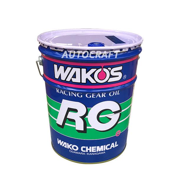 WAKO'S ワコーズ 最安値挑戦 アールジー7590 RG7590 期間限定で特別価格 20Lペール缶