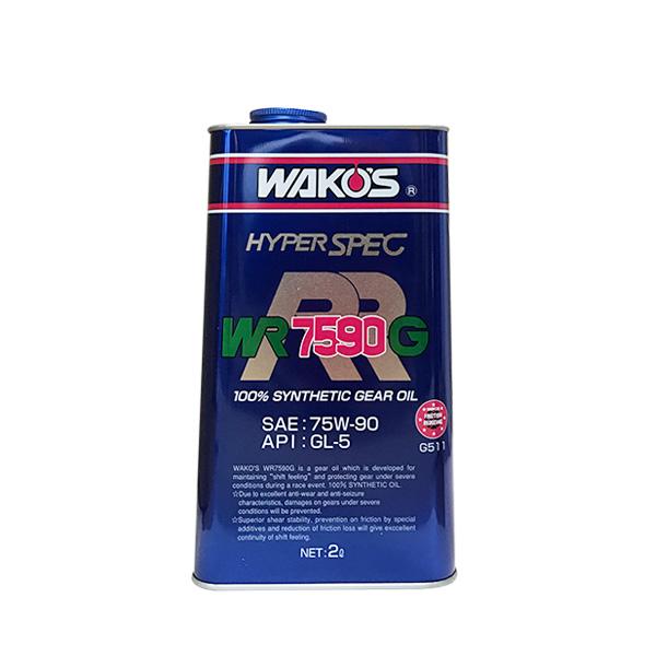 FullSynthetic 激安通販ショッピング ギヤーオイル WAKO'S ワコーズ WR7590G 2L ダブリューアール7590G 注目ブランド