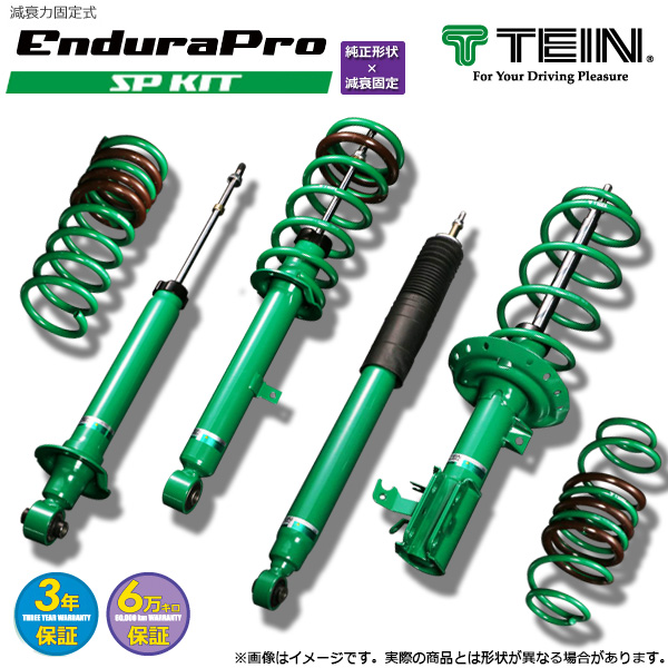TEIN ショック+スプリング ≪ EnduraPro SP KIT ≫ 【 マークX [GRX130] 2009.10-2013.11 FR 2500 [250G, 250G S PACKAGE, 250G F PACKAGE, 250G RELAX SELECTION] 】
