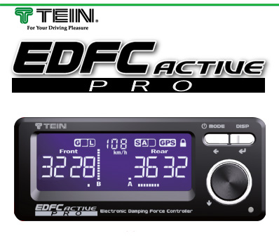 TEIN 電動減衰力コントローラー ≪EDFC ACTIVE PRO≫+≪モーターキット(EDK05-12120) PRO≫ セット
