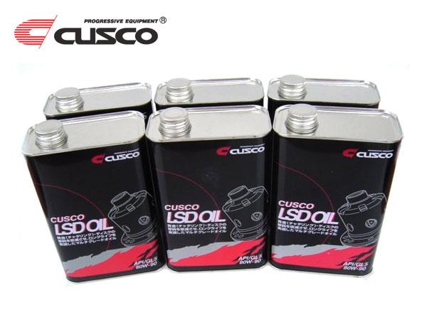CUSCO クスコ LSDオイル 80W-90 FR リア FF用オイル 限定特価 ご予約品 4WD 1L缶×6本 1ケース