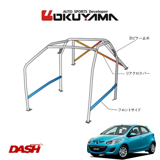 OKUYAMA オクヤマ DASH ロールバー スチール製 デミオ DE5FS [10P/No.20/2名] ダッシュボード貫通タイプ ※個人宅への配送不可、送料注意