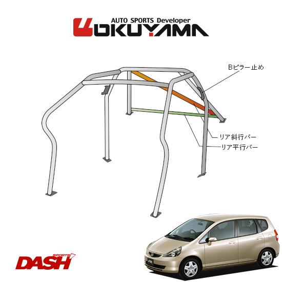 OKUYAMA オクヤマ DASH ロールバー スチール製 フィット GD3 [8P/No.10/2名] ダッシュボード逃げタイプ ※個人宅への配送不可、送料注意