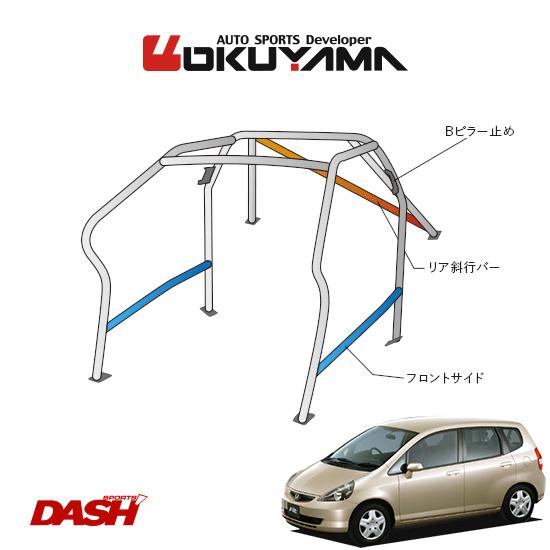 OKUYAMA オクヤマ DASH ロールバー スチール製 フィット GD3 [9P/No.12/2名] ダッシュボード逃げタイプ ※個人宅への配送不可、送料注意