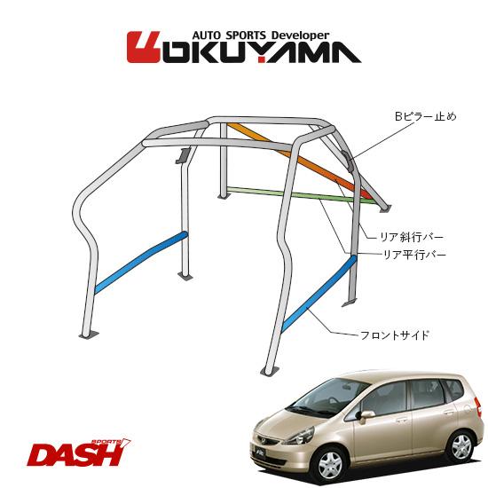 OKUYAMA オクヤマ DASH ロールバー スチール製 フィット GD3 [10P/No.13/2名] ダッシュボード逃げタイプ ※個人宅への配送不可、送料注意