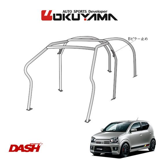 OKUYAMA オクヤマ DASH ロールバー スチール製 アルトワークス HA36S FF車 [6P定員/No.6/定員] ダッシュボード逃げタイプ ※個人宅への配送不可、送料注意