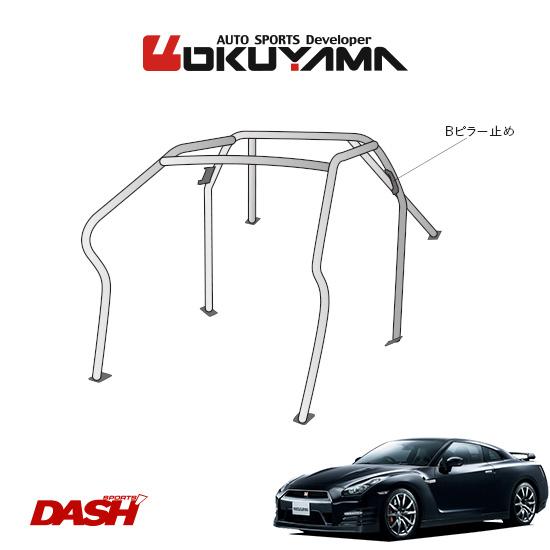 OKUYAMA ロールバー GT-R ダッシュボード逃げタイプ DASH ※個人宅への配送不可、送料注意 スチール製 [6P/No.5/2名] R35 オクヤマ