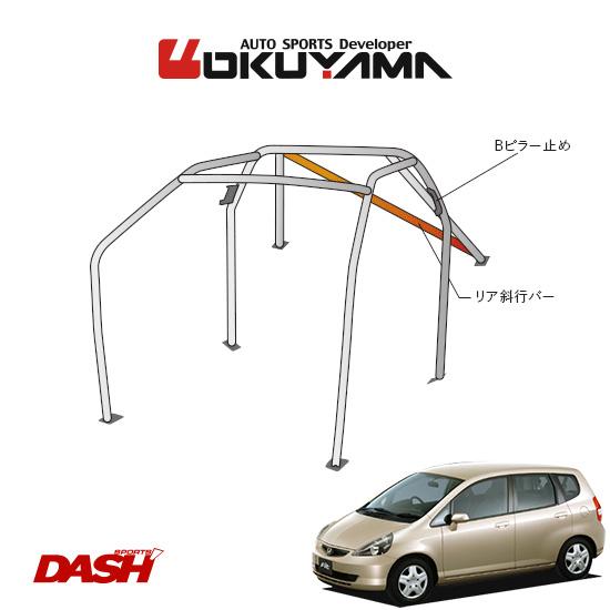 OKUYAMA オクヤマ DASH ロールバー スチール製 フィット GD3 [7P/No.7/2名] ダッシュボード貫通タイプ ※個人宅への配送不可、送料注意