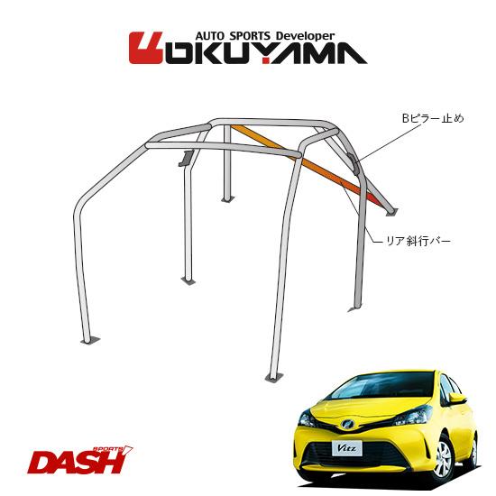 OKUYAMA オクヤマ DASH ロールバー スチール製 ヴィッツ NCP131 (※GRMN不可) [7P/No.7/2名] ダッシュボード貫通タイプ ※個人宅への配送不可、送料注意