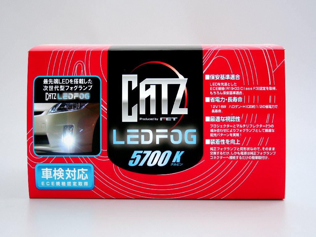 CATZ キャズ LEDフォグランプキット SAI AZK10(09.11-)グレード:G/S