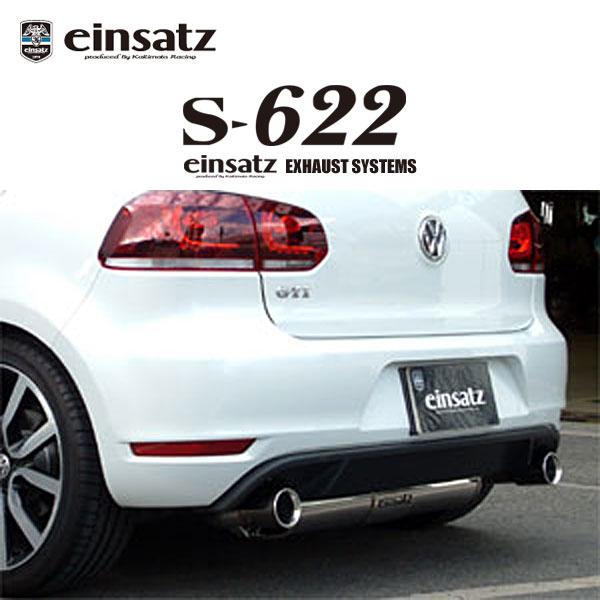 [einsatz] アインザッツ マフラー S-622 チタンフェイス 【 VW ゴルフ6 GTI FF ABA-1KCCZ CCZ(ターボ) 6AT 09/9~13/9 】 沖縄・離島は要確認 ※個人宅配送不可 ※代引不可