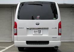 [柿本改] マフラー GTbox06&S レジアスエース スーパーGL 2WD [LDF-KDH201V] 1KD-FTV (10/7~12/5) 個人宅配送不可 北海道・沖縄・離島は要確認