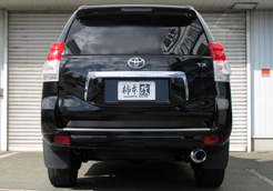 [柿本改] マフラー GTbox06&S ランドクルーザープラド (4WD) [TRJ150W] (09/9~) ('10加速騒音新規制対応モデル) 北海道・沖縄・離島は要確認 ※個人宅配送不可 ※代引不可
