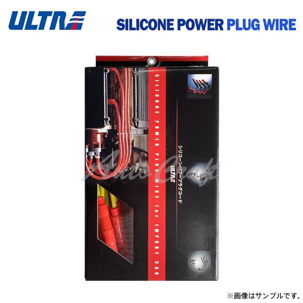 受注生産 永井電子 新商品 ウルトラ シリコンパワープラグコード イエロー 1台分 9本 RV8 一部予約 ローバー 48A MG E-RA48A 4.0 1993~1995