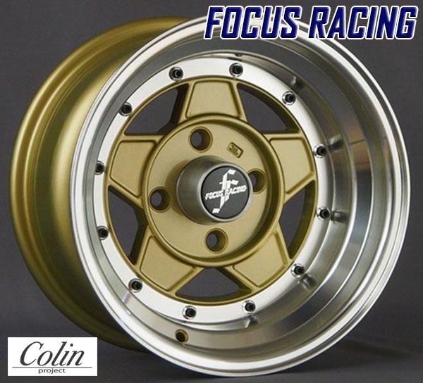 [COLIN PROJECT] 旧車ホイール フォーカスレーシング ファイブ ゴールド 14×8.0J 4H PCD114.3 -13 4本購入で送料無料