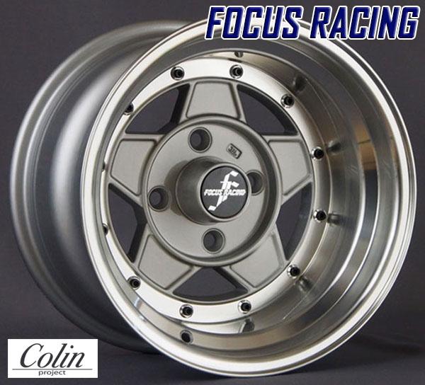 [COLIN PROJECT] 旧車ホイール フォーカスレーシング ファイブ シルバー 14×8.0J 4H PCD114.3 -13 4本購入で送料無料
