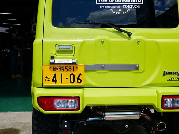ORSタニグチ 調整式ナンバー移動キット メッキLEDライセンスランプset ジムニー JB64W JB74W 沖縄・離島は要確認