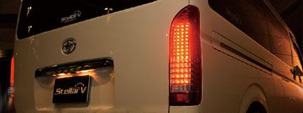 ステラファイブ ≪200系ハイエース 【スタンダードモデル】 136LEDテールランプ≫ レッド/クリア