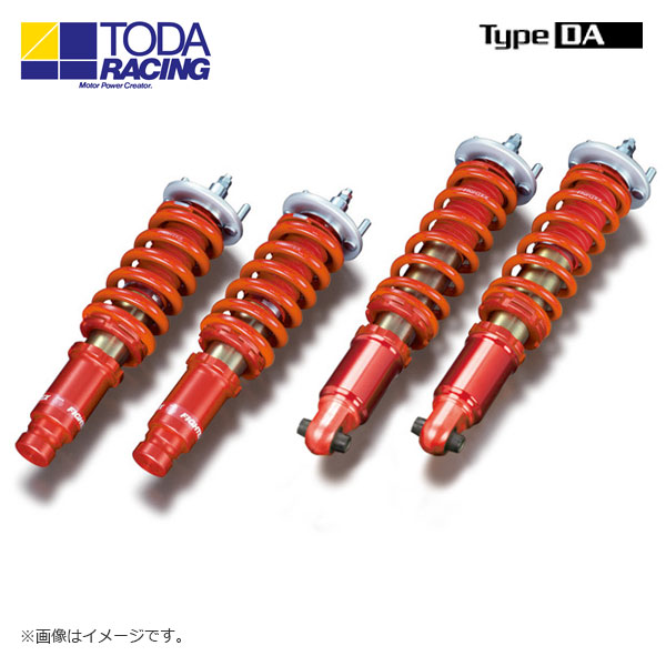 戸田レーシング ファイテックスダンパーKIT ダンパー+スプリング+ピロアッパー(1台分) Type DA シビック EG6 EG8 EG9 北海道・沖縄・離島は要確認