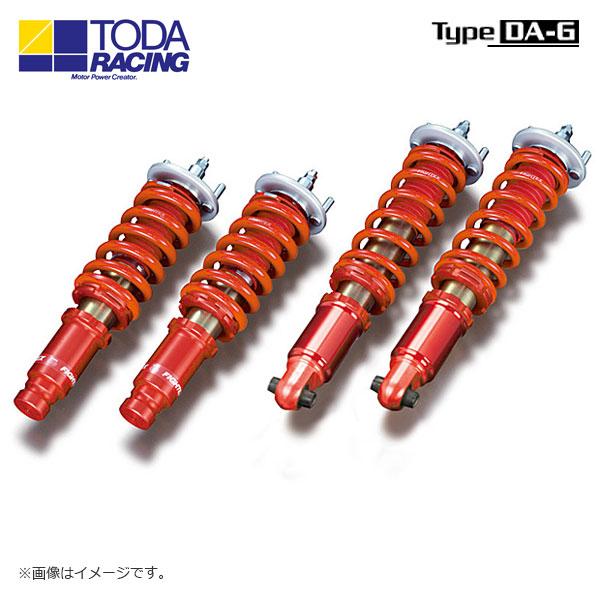 戸田レーシング ファイテックスダンパーKIT ダンパー+スプリング+ピロアッパー(1台分) Type DA-G インテグラ DC2 DB8 TYPE R 北海道・沖縄・離島は要確認