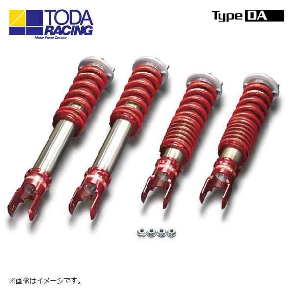 戸田レーシング ファイテックスダンパーKIT ダンパー+スプリング+ピロアッパー(1台分) Type DA S2000 AP1 AP2 北海道・沖縄・離島は要確認