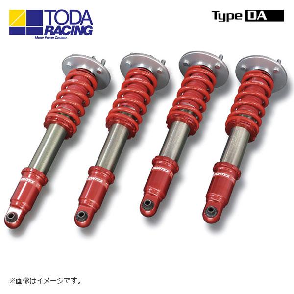 戸田レーシング ファイテックスダンパーKIT ダンパー+スプリング+ピロアッパー(1台分) Type DA NSX NA1 NA2 北海道・沖縄・離島は要確認