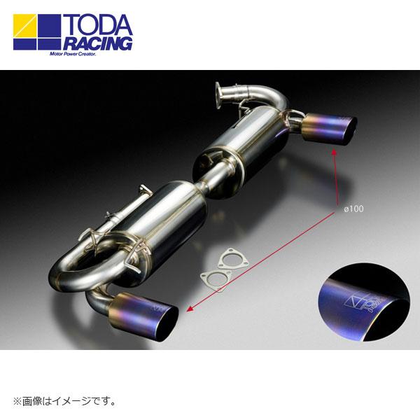戸田レーシング ハイパワーマフラーセット NSX NA1 C30A 1型 北海道・沖縄・離島は要確認