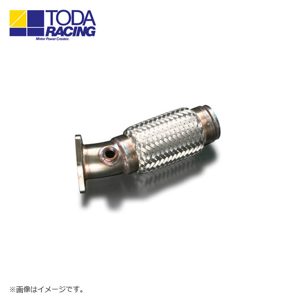 戸田レーシング 補修用フレックスパイプ インテグラ DC5 K20A TYPE R 北海道・沖縄・離島は要確認