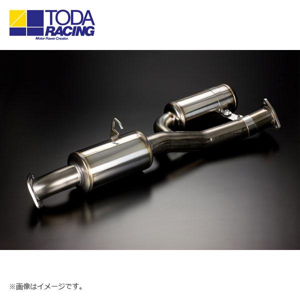 戸田レーシング Φ70mmハイパワーマフラー用レゾネーター付き中間サイレンサー S2000 AP1 F20C 北海道・沖縄・離島は要確認