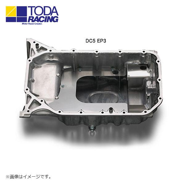 戸田レーシング アンチGフォースオイルパン インテグラ DC5 K20A TYPE R 北海道・沖縄・離島は要確認