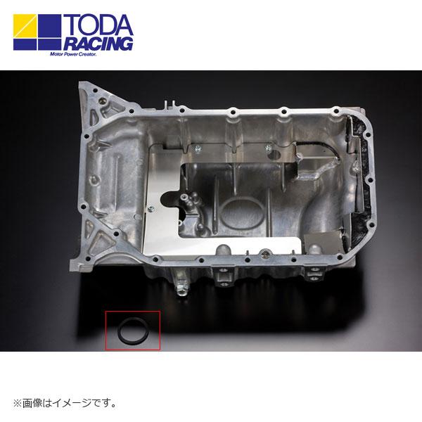 戸田レーシング アンチGフォースオイルパン シビック FN2 K20Z TYPE R 北海道・沖縄・離島は要確認