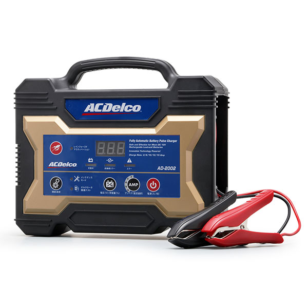 ACデルコ 【AD-2002】 12V 全自動マイコン制御バッテリーチャージャー (12V鉛蓄電池用) AD-0002後継品
