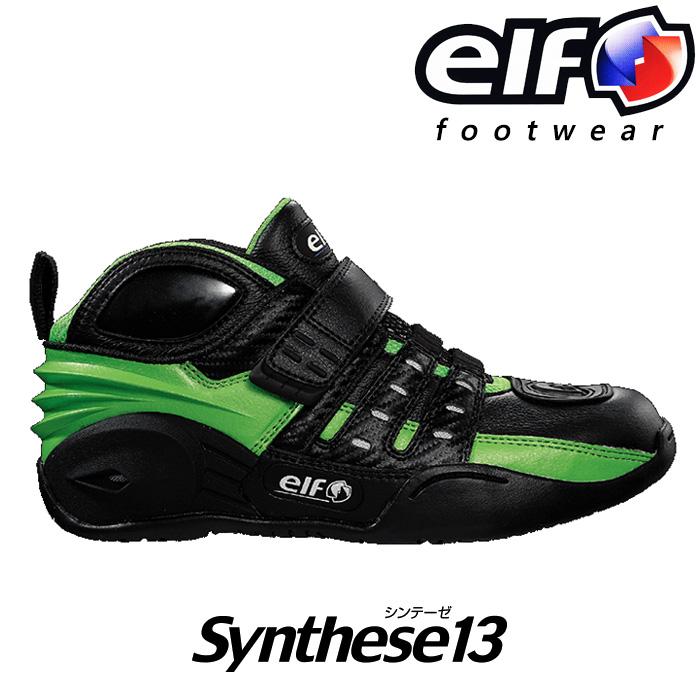 エルフ elf ライディングシューズ SYNTHESE13 シンテーゼ13 グリーン