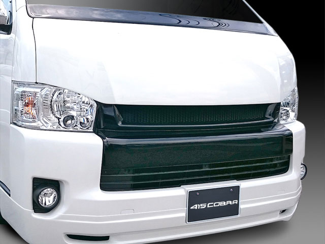 [415 COBRA] 【ワイド】 CLEAN LOOK4 フロントグリル 4型 ハイエース 200系 ワイドボディ 個人宅不可 大型荷物につき特別運賃