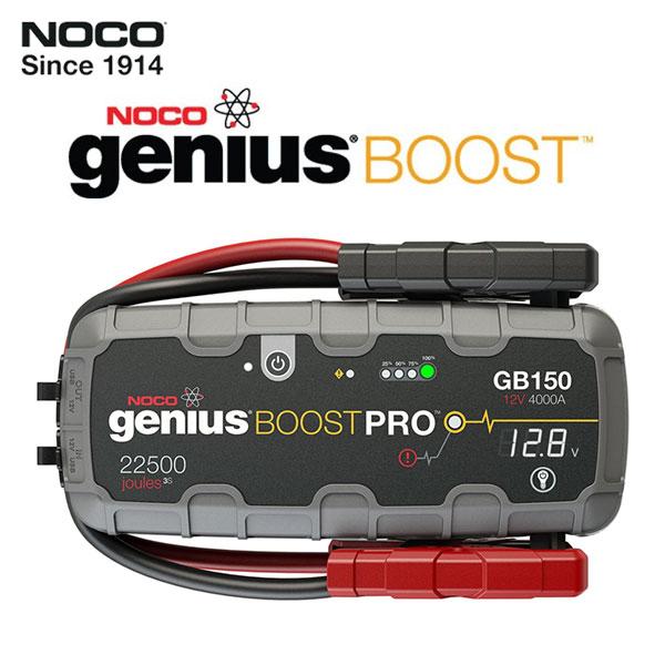 More Power 小型サイズでも力強く NOCO ノコ 特売 ジャンプスターター GB150 離島は発送不可 ブーストHD 8000mAh 12V 4000A LEDライト付き ギフト ※沖縄