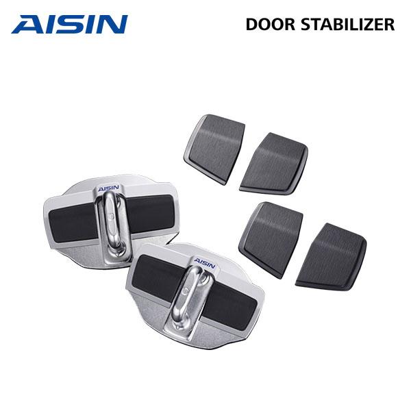 レスポンスの鍵は、ドアにあり。 AISIN アイシン ドアスタビライザー フロント/リア共用 スイフトスポーツ ZC33S