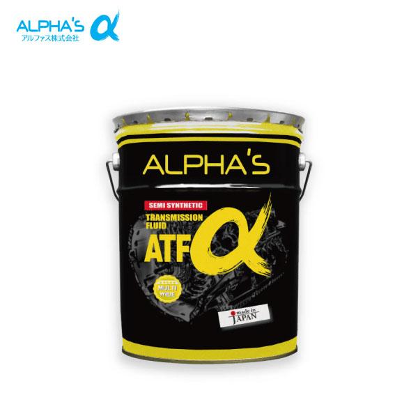 alphas アルファス ATFα オートマフルード 20Lペール缶 専門店 スイフトスポーツ ZC31S 18.1~22.9 2WD 北海道 ※個人宅配送可能 激安 激安特価 送料無料 離島は2000円 M16A 1.6L 沖縄 T A