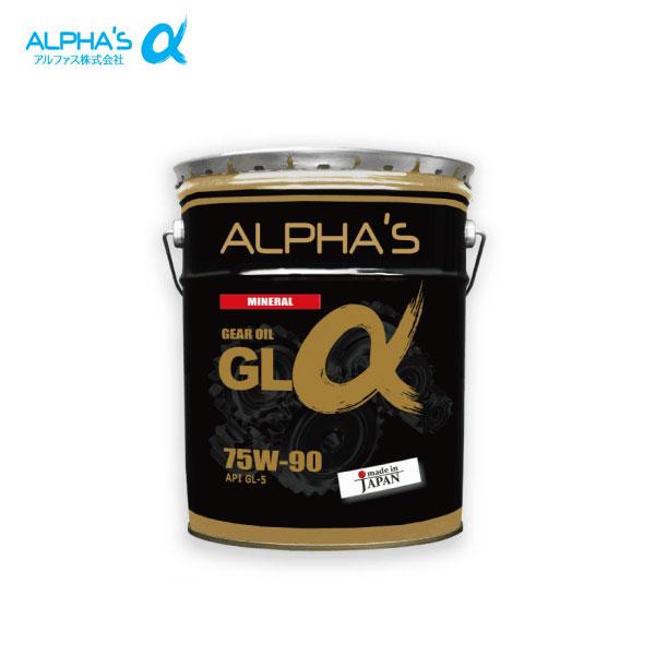 alphas アルファス GLα ギアオイル 75W-90 20Lペール缶 ボンゴトラック SKF2M 19.8~22.8 セール 登場から人気沸騰 4WD ※個人宅配送可能 T 離島は2000円 ターボ M 新作製品 世界最高品質人気 2L RF-CDT 沖縄 北海道