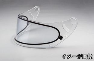Arai アライヘルメット GP-5W 8859 セール 共通パーツ クリアー GP-5WP GP-5Xダブルレンズシールド 正規店