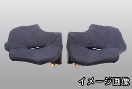 低廉 人気ブレゼント! Arai アライヘルメット GP-6RC GP-6 GP-6S SK-6PED共通パーツ 20mm EP 57-58 システムパッド 55-56 SK-6