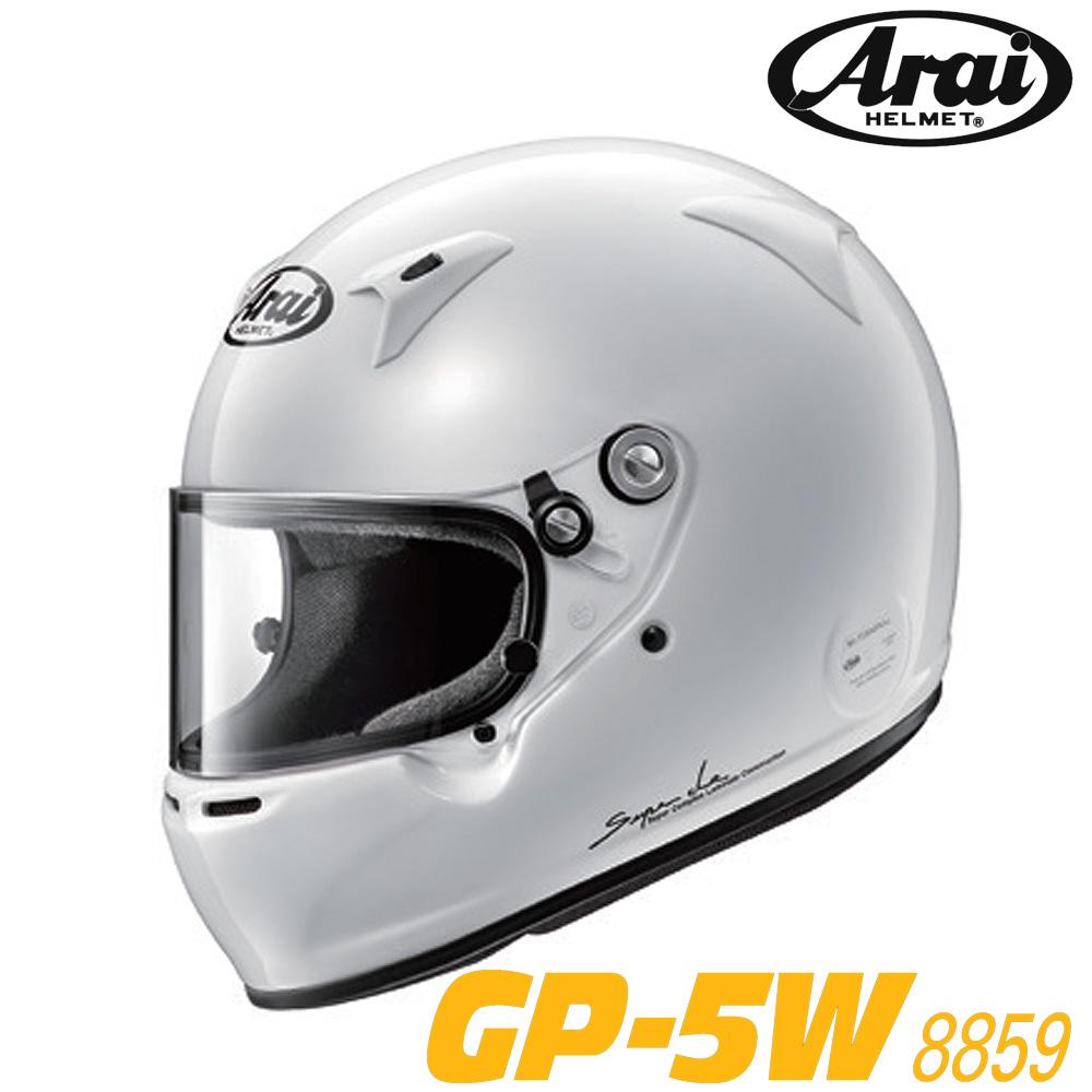 Arai アライヘルメット GP-5W 8859 クローズドカー専用競技用ヘルメット 4輪レース用