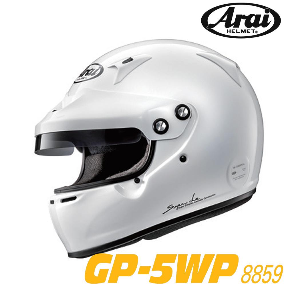 Arai アライヘルメット GP-5WP 8859 クローズドカー専用競技用ヘルメット 4輪ラリー用